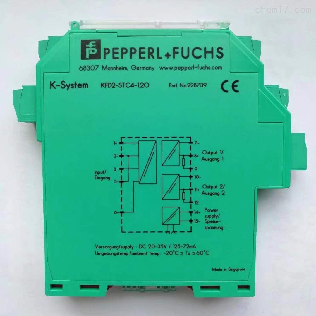 德国倍加福P+F安全栅原装正品