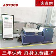 ASTD-DZT小型电动振动台 电池检测 厂家维护