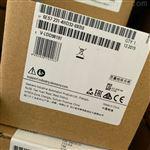 海东西门子S7-1200CPU模块代理商