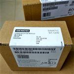 德令哈西门子S7-1200CPU模块代理商