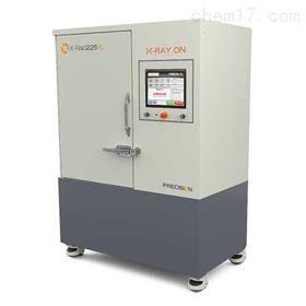 生物学X射线辐照仪X-RAD 225XL