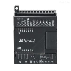 ARTU-KJ88路開關量采集裝置 遙信遙控單元