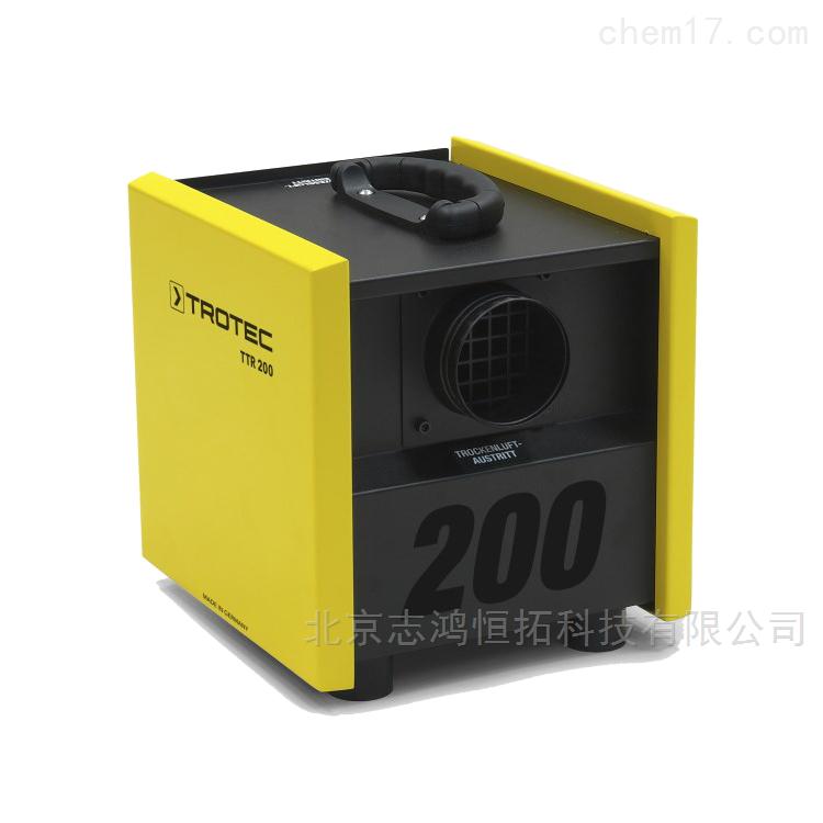 销售TROTEC除湿器除湿机干燥机