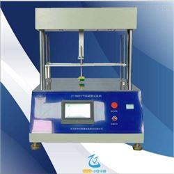 ZJ-NM03平面耐磨试验机