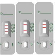 疟疾PF/PV 快速检测试盒(胶体金法)