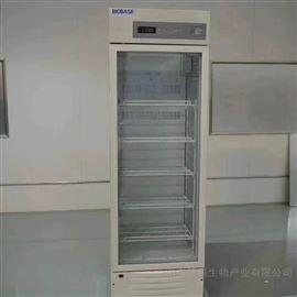 BXC-310血液冷藏箱