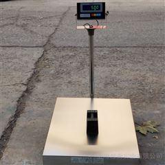 不锈钢电子台秤 300*400可定制地磅