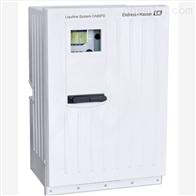 CA80FE德国E+H铁离子分析仪