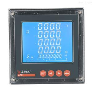 ACR120EL液晶顯示直流電壓電流組合表