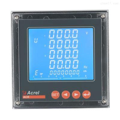 ACR220EL/M安科瑞多功能电表模拟量输出