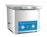 KQ-50 昆山舒美 超聲波清洗器