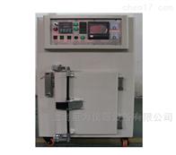 JW-4703充氮无氧化烤箱