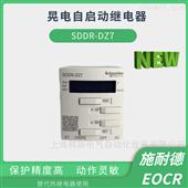 施耐德晃电保护器SDDR产品简介