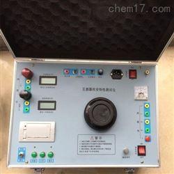 互感器综合特性测试仪生产厂家 专业贴牌