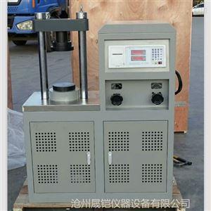 数字式水泥压力试验机