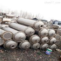 多平方高价回收二手列管不锈钢冷凝器