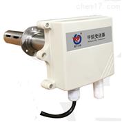 仁科管道式甲烷传感器