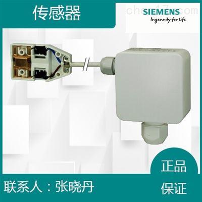上海西门子QXA2101冷凝监测器