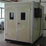 ORT-8移動式高溫老化室