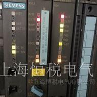 PLC400维修专家西门子PLC400通电BUS1F/BUS2F红灯亮维修