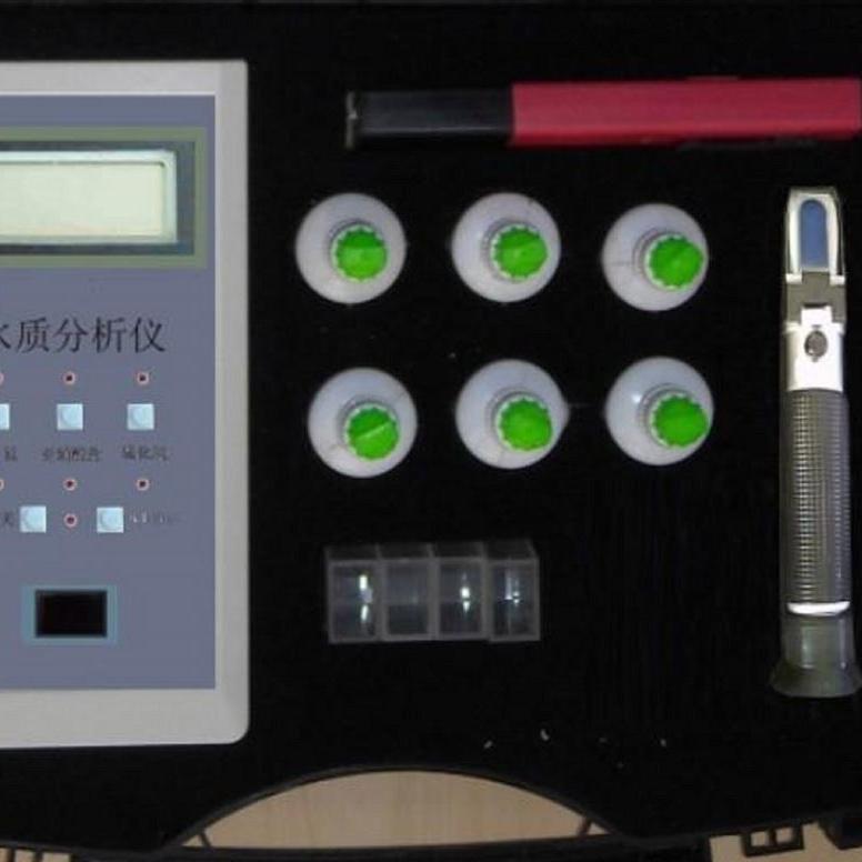 新型三合一水质分析仪