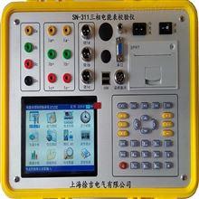 HDGC3520便携式三相电能表校验仪