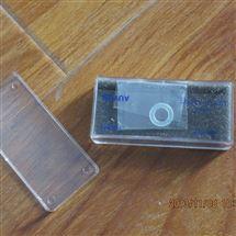 HD-825细菌计数板
