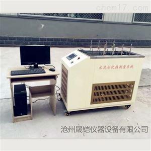 水泥水化热测定试验仪(直接法)