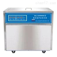 KQ-AS3000DE昆山舒美超声波清洗器