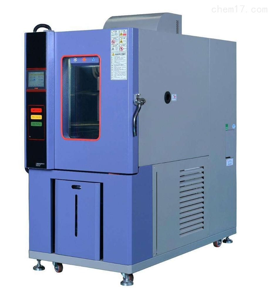 低湿型恒温恒湿试验机