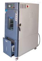 湿热循环试验机