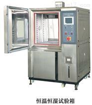 ZT-CTH-120L-S二手恒溫恒濕箱