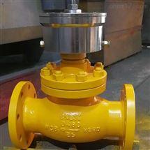 QDQ421F-16P不锈钢气动液化气紧急切断阀