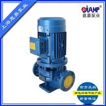 IRG50-125AIRG热水立式管道泵