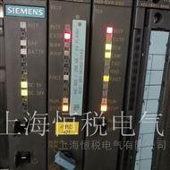 西门子CPU400模块上电EXTF亮红灯报警维修