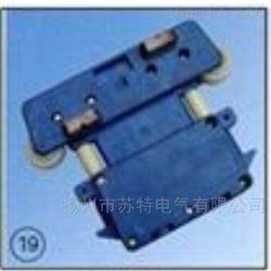JD4-16/40高低脚白双盖板双孔集电器
