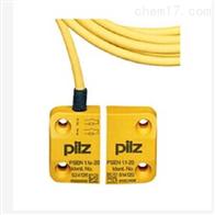 PSEN 1.1p10-20系列德国皮尔磁PILZ安全传感器