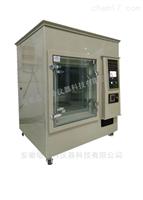 HQ-900綜合氣體腐蝕試驗箱