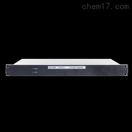 德力FM-CDR音频广播监测仪(1U)