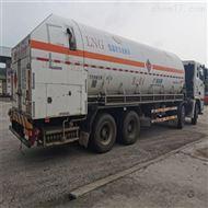 V-2000供应二手低温液体运输车
