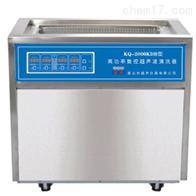 KQ-2000KDB昆山舒美超声波清洗器(高功率)