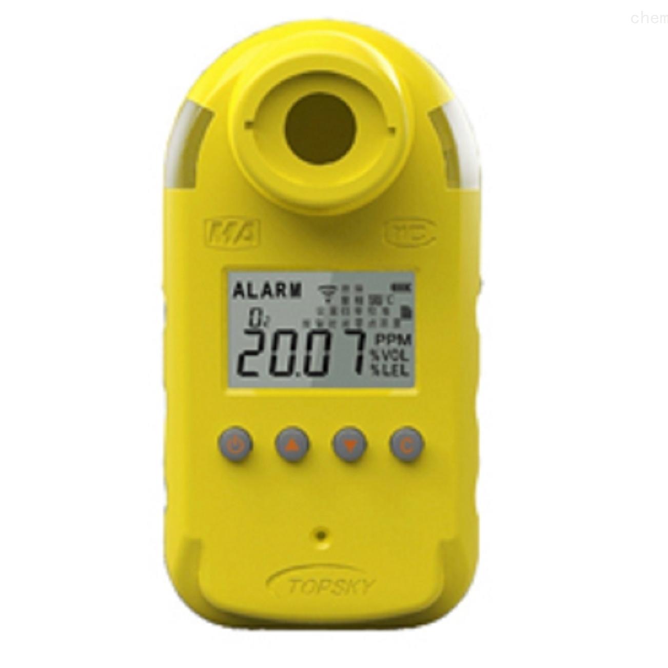新型矿用一氧化碳测定器