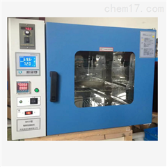 SH127-1全国包邮SH127润滑脂粘附性测定仪