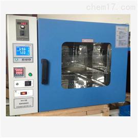 SH127-1全國包郵SH127潤滑脂粘附性測定儀