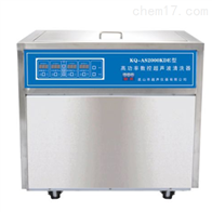 KQ-AS2000KDE昆山舒美超声波清洗器(高功率)