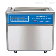 KQ-2800KDB昆山舒美超声波清洗器(高功率)