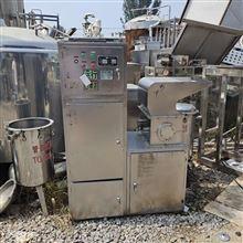 常年供应二手不锈钢粉碎机