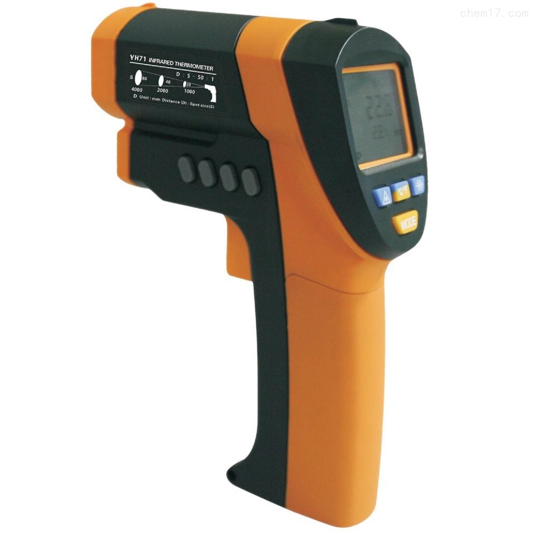 新型红外测温仪
