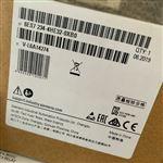 开封西门子S7-1200CPU模块代理商