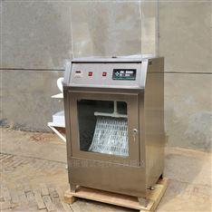 JCT1024-2019电控淋水装置